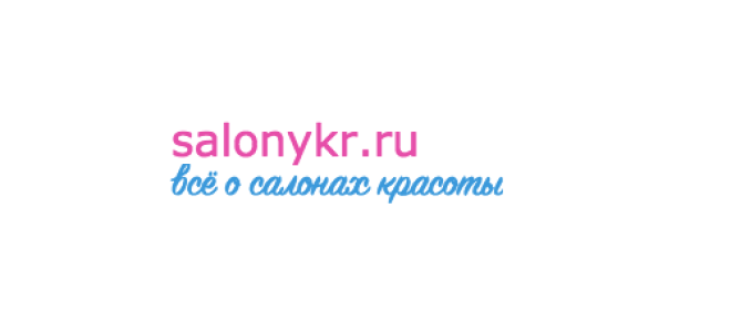 Айболит – пгтТоварково, Дзержинский район: адрес, график работы, сайт, цены на лекарства