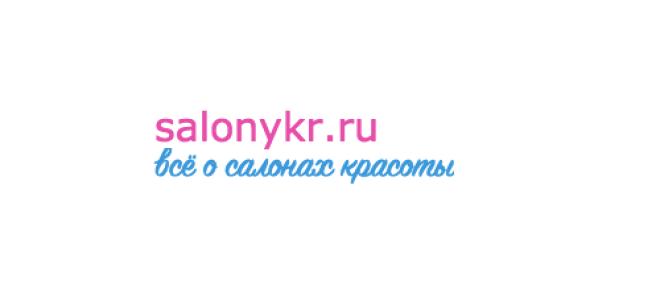 Аптека – с.Кроянское, Туапсинский район: адрес, график работы, сайт, цены на лекарства