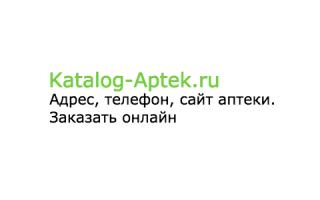 Аптека – Таштагол: адрес, график работы, сайт, цены на лекарства