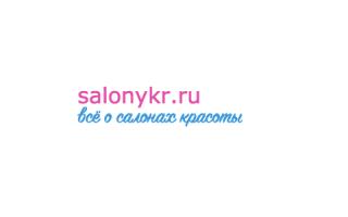 МЦК – Серпухов: адрес, график работы, сайт, цены на лекарства