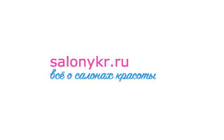Наша аптека – Новокузнецк: адрес, график работы, сайт, цены на лекарства
