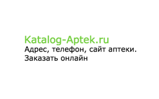 Аптека – пос.Зональная станция, Томский район: адрес, график работы, сайт, цены на лекарства